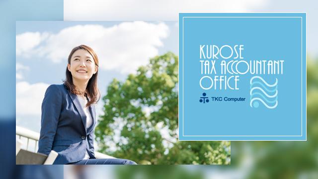 地域密着型の税理士事務所、宇治市役所のすぐ近くのQ-TAX京都宇治店です。