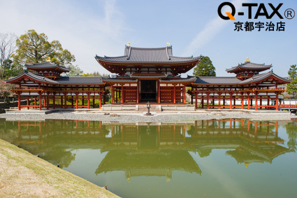 houou_qtax