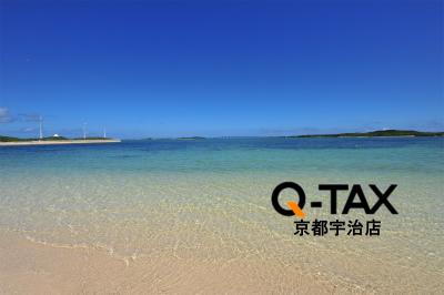 beach_qtax