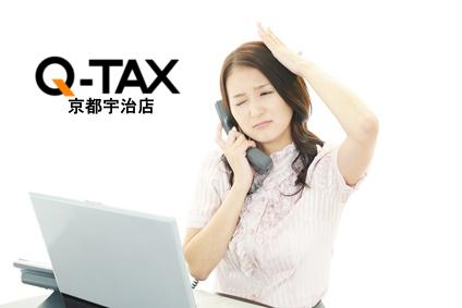 tel_qtax