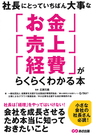 book-title_s